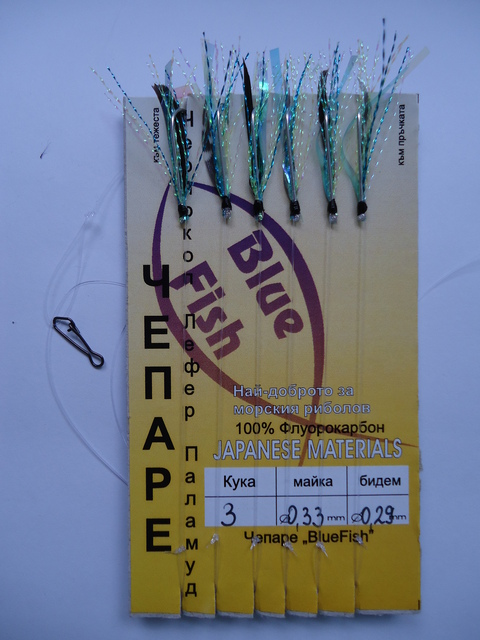 Чепарета Blue Fish 12632586