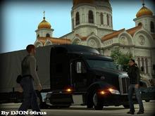 Скриншоты из игры 2 - Страница 5 6096166