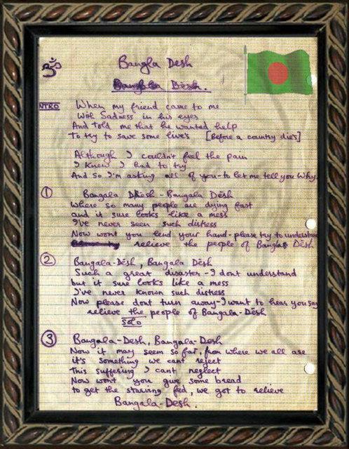 Bgr hookup tayo lyrics youtube rockabye